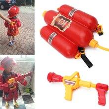 Игрушечное оружие, детский пожарный рюкзак, распылитель водяного пистолета, игрушечный водяной пистолет с воздушным давлением для пляжного туризма на озере и других видов активного отдыха