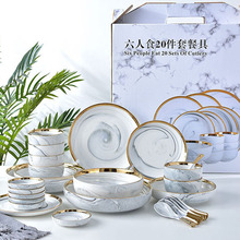 6 People eat marble ceramic dinner dish Rice Bowl Soup Salad Noodles dishes and plates sets dinnerware tableware