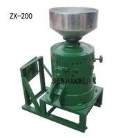 ZX 200 Rice mill paddy rice husk peeling machine 380V corn grits grinder grain mill machine high output peeling rice mill 1pc