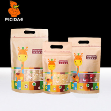 Cartoon Handle Kraft Paper Storage Food Nut Snack Frosted Bag Cookie Candy Stand Chocolate Printing Window Transparent Zipper