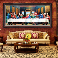 5D Religion Diamond Painting Last Supper Chinese Cross Stitch DIY Round Diamond Embroidery Christianity Jesus Home