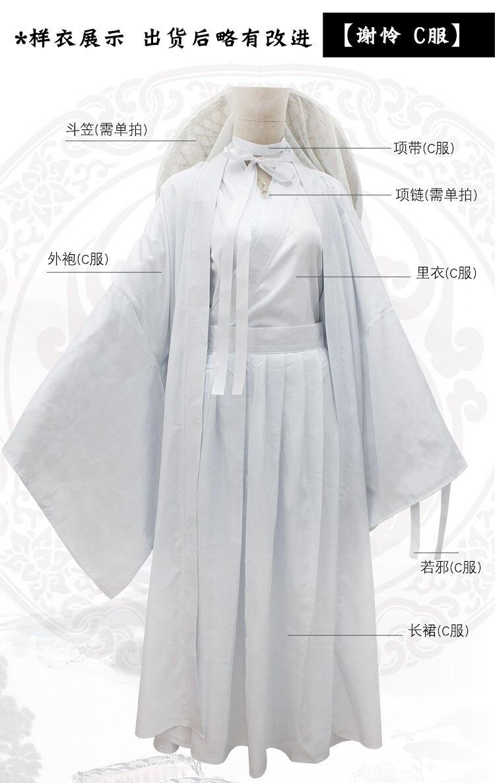 Ci Lian Wigs Tian 8