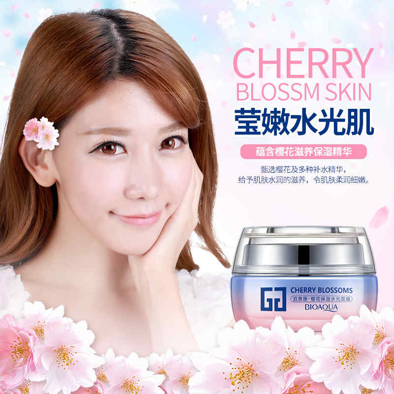 4e14c2699b US $13.05 15% OFF|2Pcs BIOAQUA Skin Care Whitening Moisturizing Face Cream  Cherry Blossoms Anti aging Anti wrinkle Day Cream Face Care-in Facial Self  ...