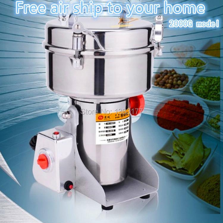 2000g 110/220 v elétrico máquina moedor de pimenta em pó de grãos de alimentos spice tipo balanço máquina comercial para venda