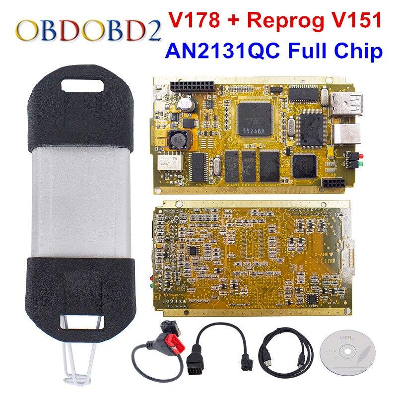 Najnowszy Can Clip V178 złoty pełny Chip SYPRESS AN2131QC Reprog V151 interfejs diagnostyczny OBD2 dla samochodów 1998-2017 uwalnia statek