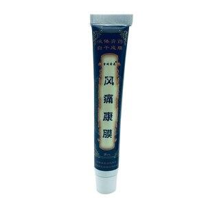 Image 5 - Shaolin phytothérapie chinoise douleur articulaire pommade Privet. Baume liquide fumée arthrite, rhumatisme, traitement de la myalgie U00