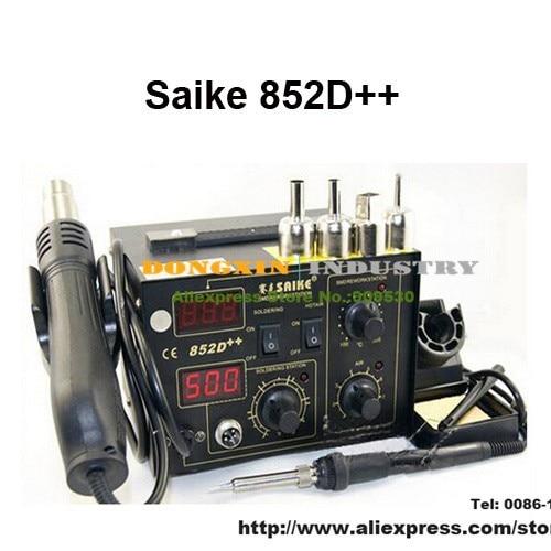 SAIKE 852D++ soldering station 2in1 Upgraded fron SAIKE 852D+ &Hot Air Gun Rework Station 220V 110V saike 852D++ Free Shipping  цены