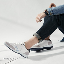 The New 2018 Trend Fashion Shoes