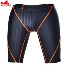 waterproof resistant shorts chlorine