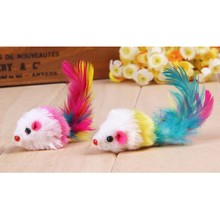 Pet Cats Toys False Mouse Toys For Cat Soft Fleece