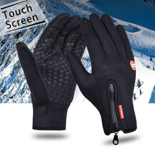 Outdoor Mountaineering Ski Riding Full Finger Gloves Windproof Antifreeze Bicycle Bike Unisex Touch Screen
