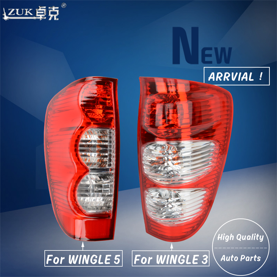 ZUK High Quality Left Right Tail Light Tail Lamp Rear Light Brake Lamp For Great Wall