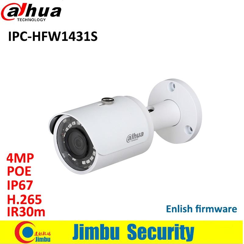 Dahua 4MP bullet IP camera IPC-HFW1431S H.265 IR30m IP67 lmini network CCTV camera metal body DWDR ONVIF can support upgrade