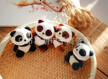 10CM Panda  Plush Stuffed Toys Key Chain Ring Pendant , Wedding Gift Toy Anime Super Hot NEW