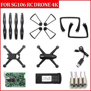 SG106 Drone Wifi FPV Drone RC