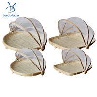 Baoblaze