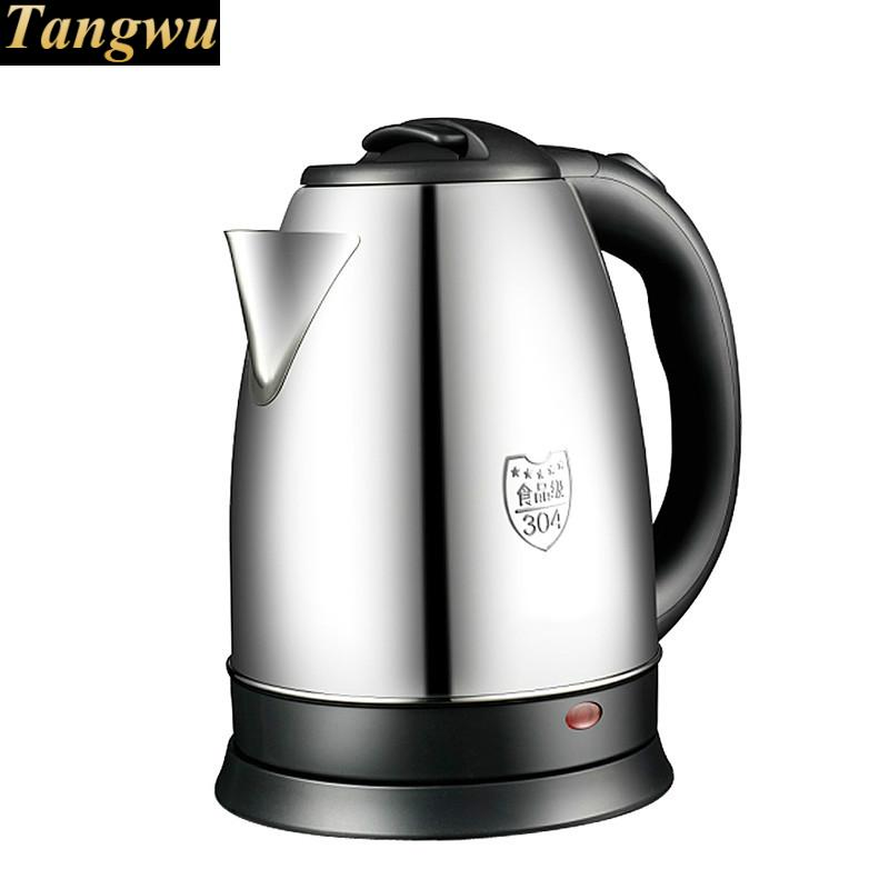 Electric kettle 304 stainless steel automatic blackouts and dry burning electric philips brl130 satinshave advanced wet and dry electric shaver