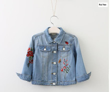 Y70336968 Baby Girls Jacket Jeans Embroidery Flower Butterfly Girl Outerwear Fashion Girl Coat Kids Clothes Denim Baby Jacket