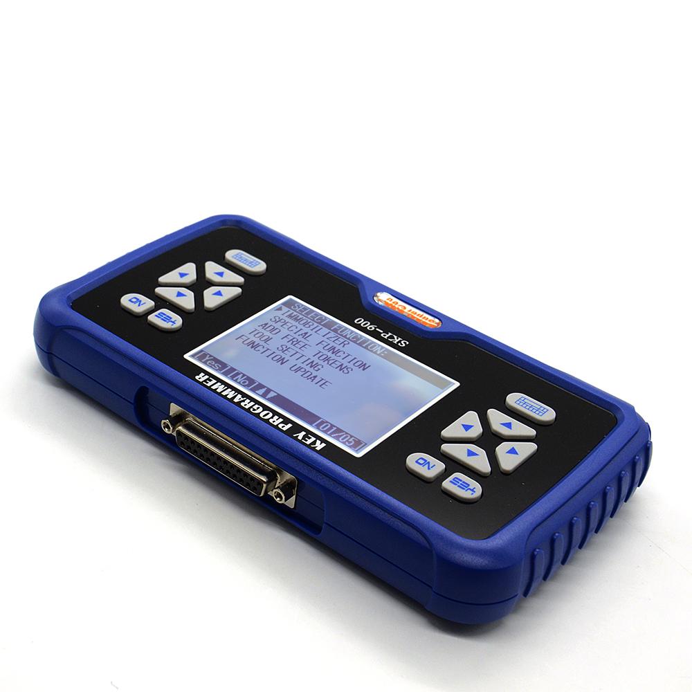 SKP900 (7)