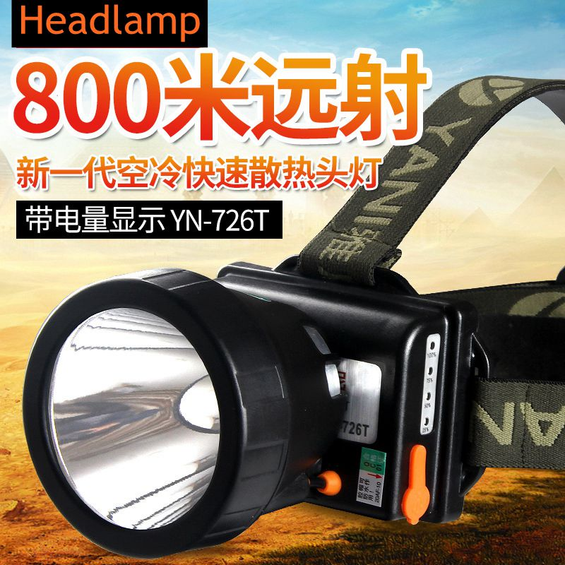 2017 new high quality cree xp-g2 led powerfull rechargeable Headlight Headlamp Torch Light camping lantern hunting fishing