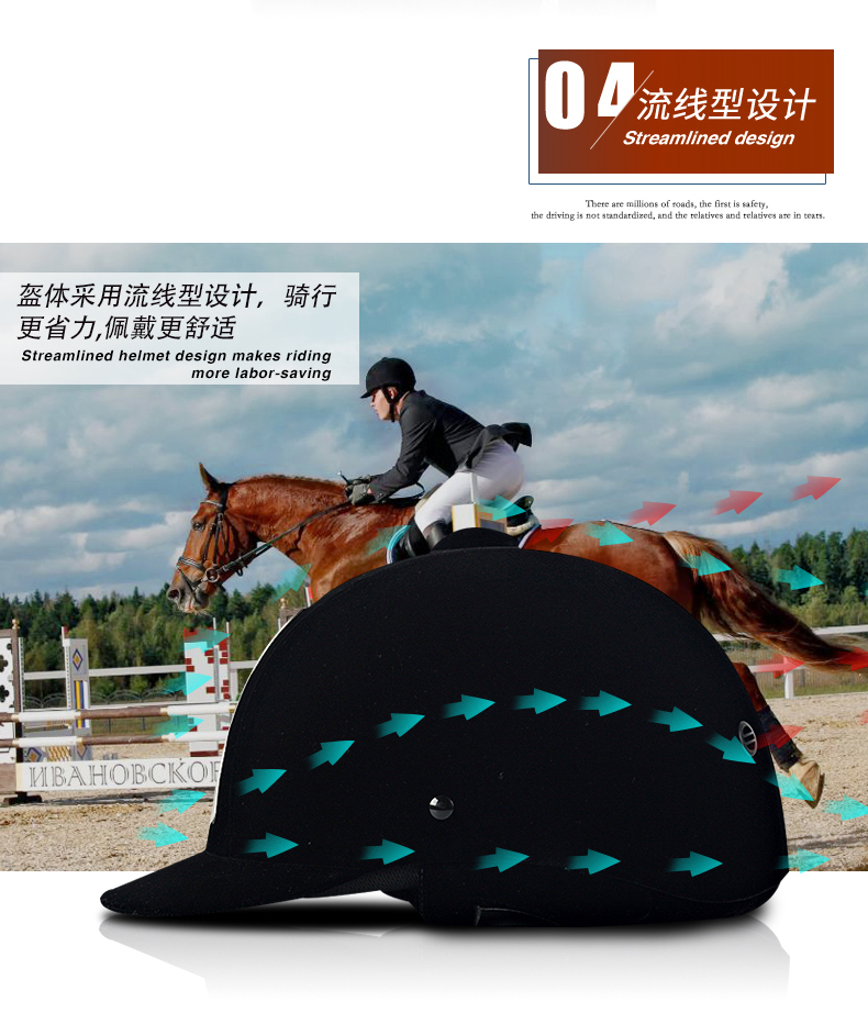 Breathable Ultralight Horse Riding Helmet or Riding Horse Helmet Safety Helmet for Horse Rider Helmets CE Certification-in Helmets from Automobiles & Motorcycles    1
