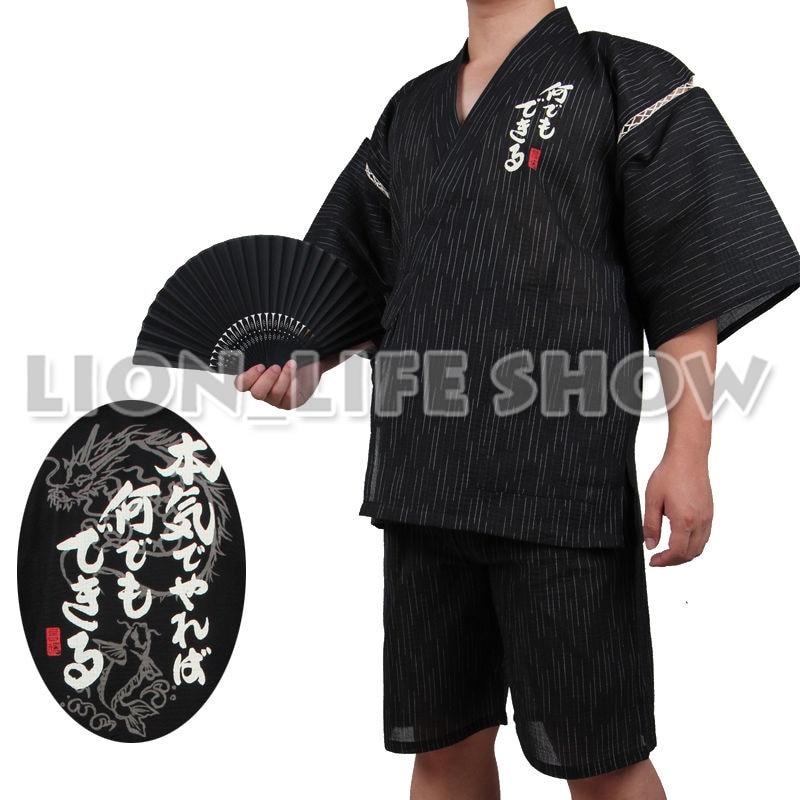 Japanese Mens Jinbei Kimono Yukata Short Sleeve Pants Sleepwear Loungewear 2 Pcs Set