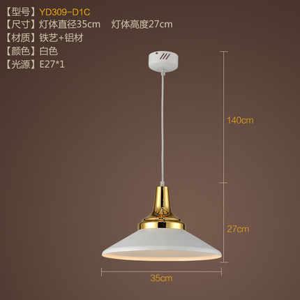 Простой стиль лофт современный светодиодный подвесной светильник креативное винтажное промышленное освещение в помещении столовая железная висячая лампа