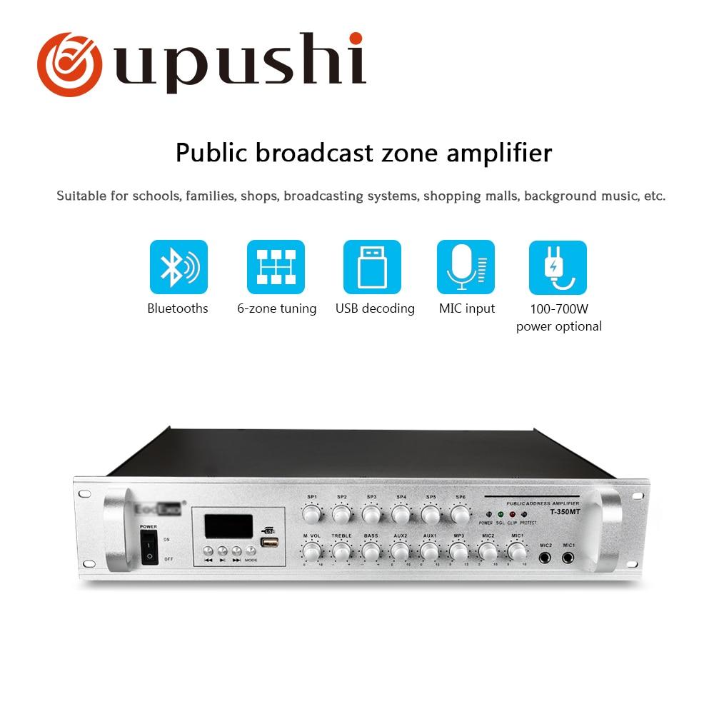 Oupushi 100-700 w 6 zone di controllo del volume con blutooths audio professionale di potenza amplifie per la musica di Sottofondo sistema pa sistema di