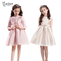 Girl Program Host Dress Long Sleeves Two Piece Of Suits Autumn For Size 6 7 8