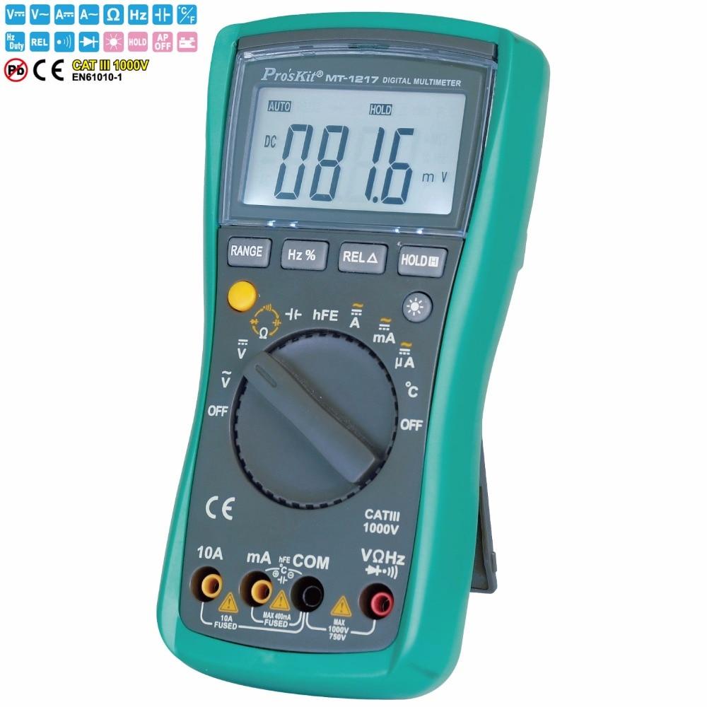MT-1217-C AC/DC Professional Automatic Range Digital Multimeter Digital Multimeter Big screen  Full protection Anti-burn buzzer  цены