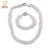 Modern necklace and bracelet design multi-layered pearl bridal jewelry set handmade cultured rice shape freshwater pearl set