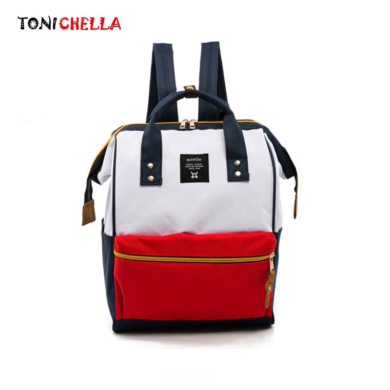 Mummy Maternity Diaper Bags Large Capacity Baby Travel Backpack Milk Bottles Nursing Infant Care Waterproof Nappy Bag CL5285