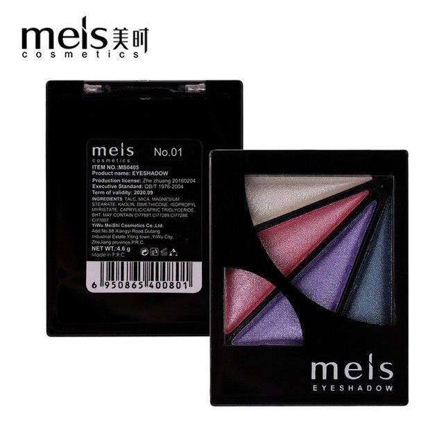 MEIS Brand Makeup Cosmetics Professional Makeup 4 Colors Eye Shadow Eyeshadow Palette Eyeshadow Eye Shadow Palette