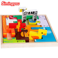 Simingyou Learning Education Wooden Animal Shaped Peg Puzzle Wooden Montessori Toys B40 YD02 Drop Shipping