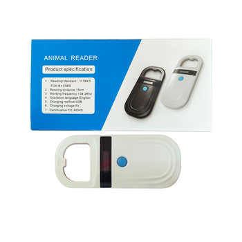 RFID 134.2Khz pet chip scanner identification glass tube label reading Animal handheld card reader FDX-B&EMID For dogs or cats - DISCOUNT ITEM  45 OFF Security & Protection
