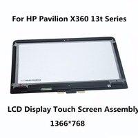 Новый Сенсорный экран планшета ЖК дисплей Дисплей lp133wh2. spb2 для HP Pavilion x360 13 т 13 s060sa 13 s003nf 13t s020nr 13 s104nl 13 s001nj