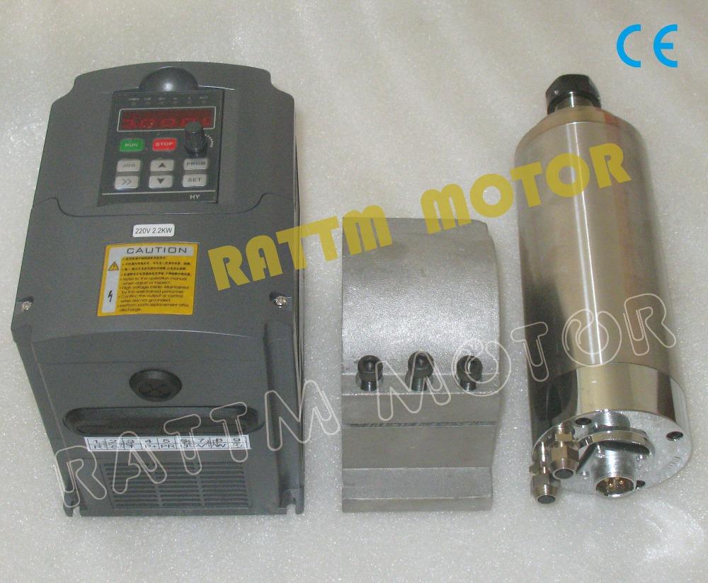 2.2KW 220V inverter & 2.2KW water-cooled spindle &...