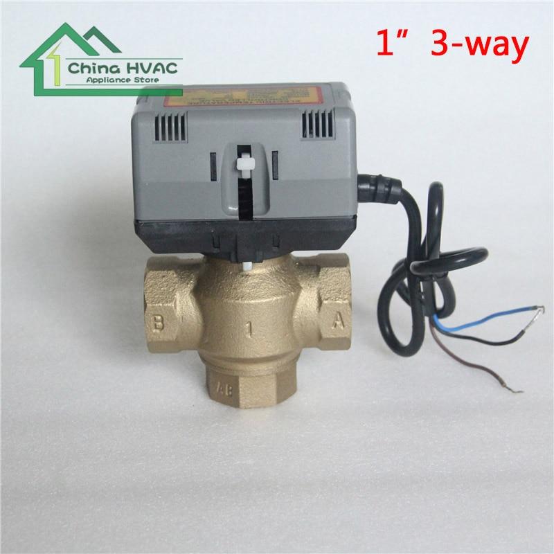 1 3 Way Motorized Valve Switch Electric Brass Valve 3
