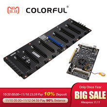 Cpu Mainboard Promotion-Shop for Promotional Cpu Mainboard