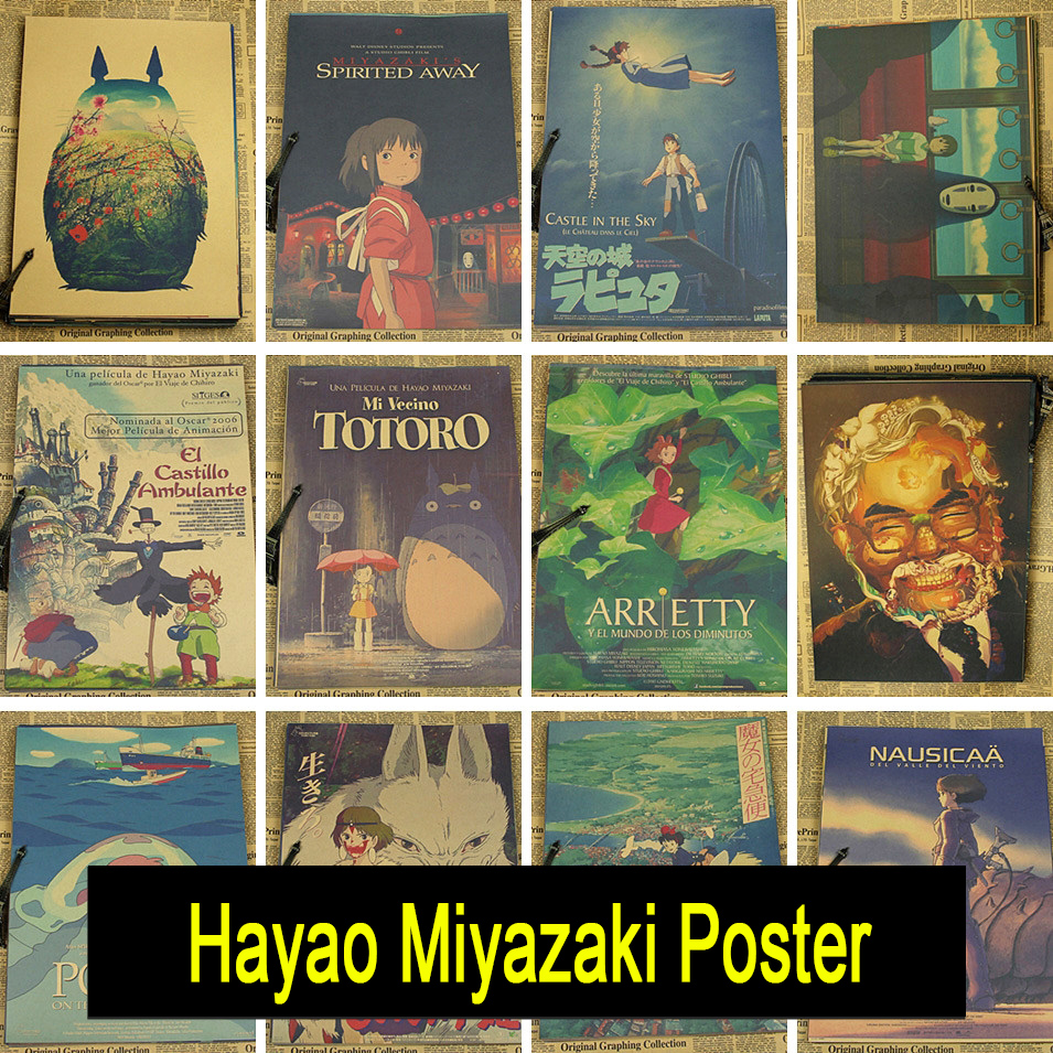 "hayao miyazakis spirited away and japaneseness essay To what extent does the world of hayao miyazaki's 'spirited away'  of tradition,  the fundamental ""japaneseness"" of spirited away is clear and."