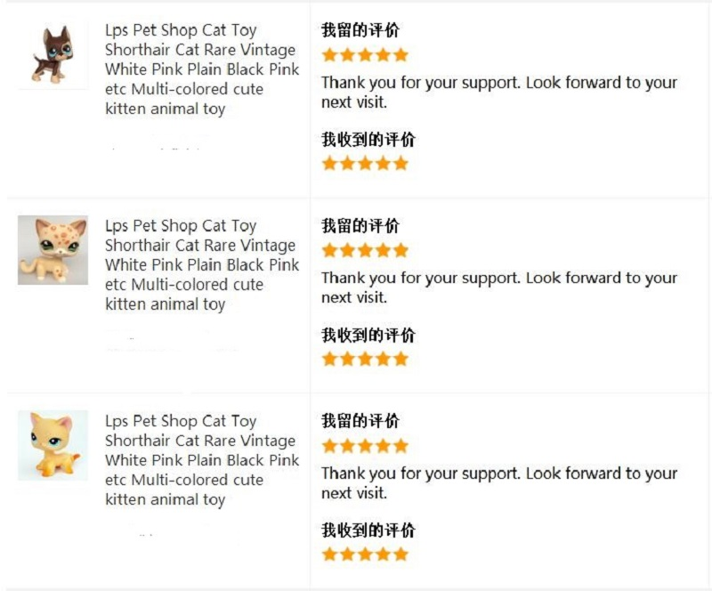 Aliexpress Com Buy Cat Toy Pet Shop Variety Of Colors Optional