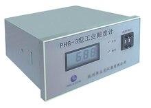 Online Industrial pH Meter font b Tester b font Monitor