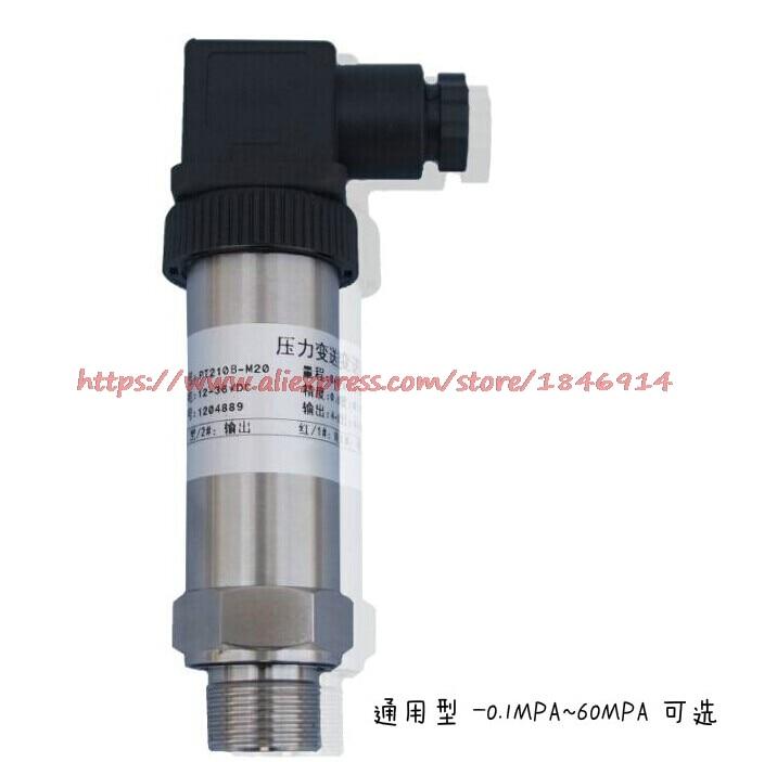 Livraison gratuite capteur de pression capteur PT124B-210-1.6MPA 1MPA-M20 4-20MA 0-10 VLivraison gratuite capteur de pression capteur PT124B-210-1.6MPA 1MPA-M20 4-20MA 0-10 V