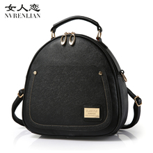 nt fashion casual han edition female bag