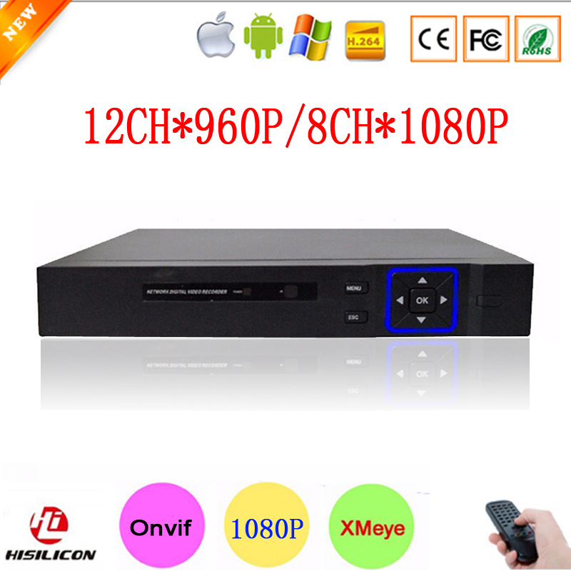 Hisiclion Chip Blue-Ray Case 8CH 1080P,12CH 960P HD Digital Surveillance Video Recorder Onvif NVR Free Shipping To Russia от Aliexpress INT