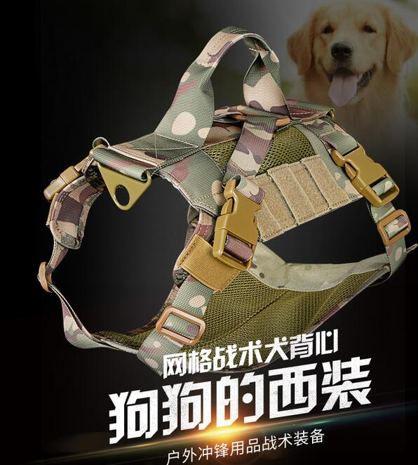 New Military Tactical Dog Training Molle Vest Compact Harness Dog Clothes Dog Pet jacket WoSporT cute princess crown style vest dog apparel pet clothes deep pink size xs