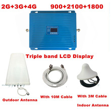 LCD display2G 3G 4G GSM repeater 900 WCDMA 2100 LTE 1800 Tri Band cellular Signal Booster 70dB Gain gsm Repeater 3G 4G Amplifier