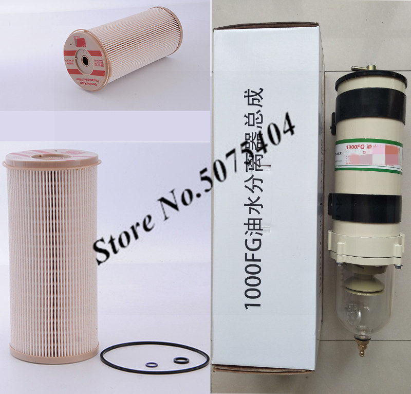 2020PM Filter Element for 1000FG FH Diesel Engine Fuel Filter Water Separator Replacement Truck Generator Kit 30 Micron Racor in Fuel Filters from Automobiles Motorcycles