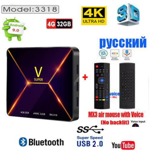V SUPER Smart TV Box Android 9 0 4GB Ram 32GB Rom Rockchip RK3318 4K USB2