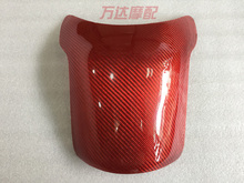 scooter parts/ Fuel Tank Shelter Carbon Fiber Pad Fits for DUCATI 848/1098/1198 /Red/ free shipping